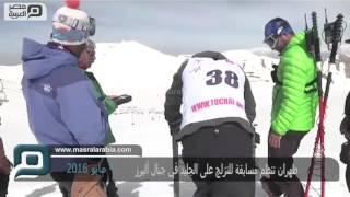 مصر العربية | طهران تنظم مسابقة للتزلج على الجليد في جبال ألبرز