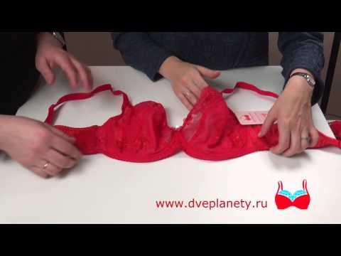 Бюстгальтер на большую грудь, с мягкой чашкой, на каркасах: GORSENIA K-191, Красный