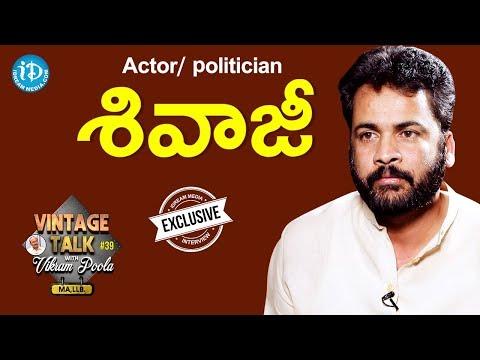 Actor / Politician Sivaji Exclusive Interview    Talking Politics With iDream #152