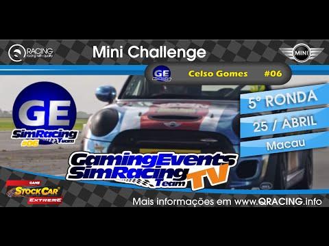 GSC(Qracing)-Mini Challenge 2016@Ronda5-MACAU/40Mints@Onboard#06-Gaming Events SRT