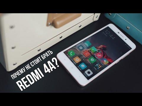 7 причин не покупать Xiaomi Redmi 4A.