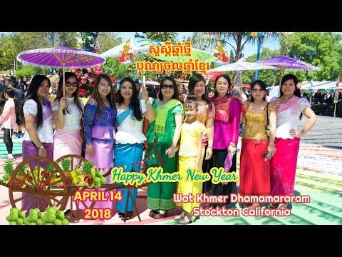 2018 Cambodian New Year at Watt Stockton California #2