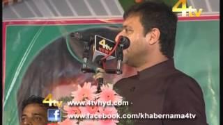 Repeat youtube video Janab Akbaruddin Owaisi Addressing Jalsa Halaat-e-Hazera in Nanded