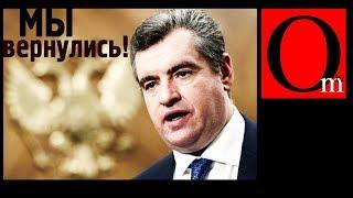 Европа предала Украину. Россия прощена и возвращается в Совет Европы