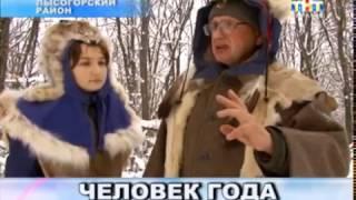 """Акция """"Человек года"""". Николай Каракулько"""
