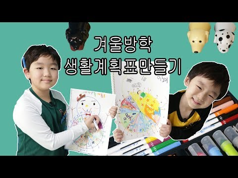 미카도르(Micador) Besties Washable Maker Mates(6종 中 택1)