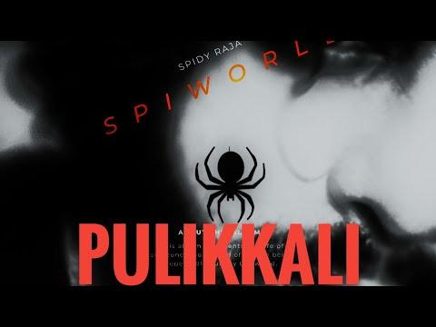 Pulikkali Trance - Bingo Tiger Dance
