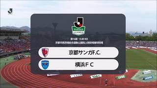 【DAZNハイライト】明治安田生命J2リーグ第16節vs横浜FC@西京極 thumbnail