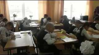 Урок русского языка 1 класс.