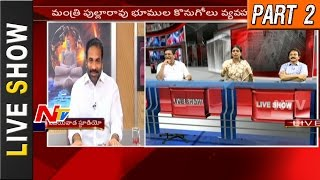 Why TDP & YSRCP Wasting Assembly Time with Challenges? || Comments || Live Show || Part 2 || NTV