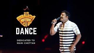 Download Video Oru Adaar Love Song | Manichettan SONG Mashup Dance MP3 3GP MP4