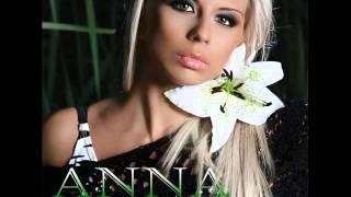 ANNA - VEDNAZH DA SAM CHUZHDA / Анна - Веднъж да съм чужда, 2009