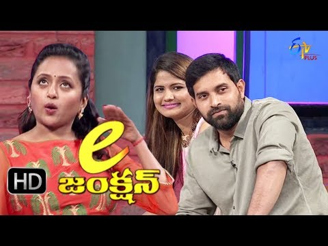 E Junction | 9th October 2017 | Suma |  Jani Master | Singer Uma Neha | Full Episode 48 | ETV Plus