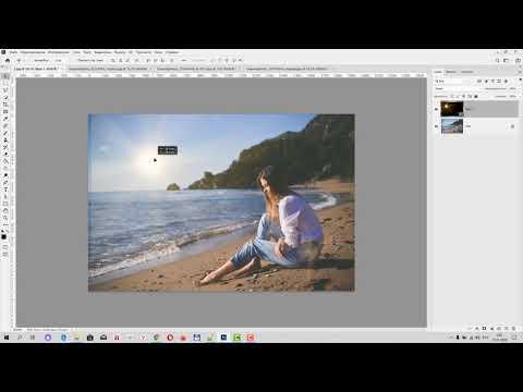 Что такое оверлеи в Adobe Photoshop, добавляем красивый световой эффект
