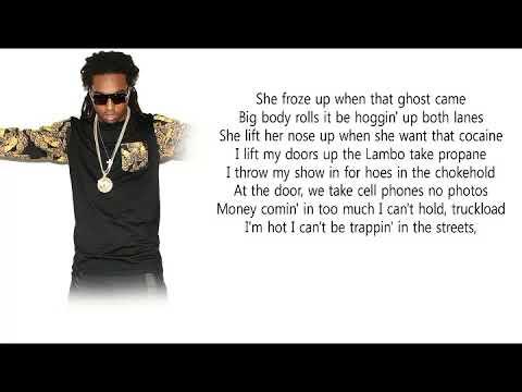 Migos Gang Gang  lyrics