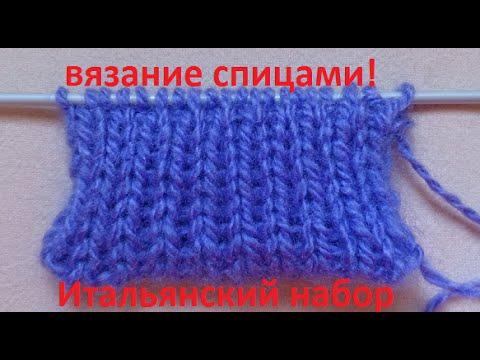Узор для вязания спицами кофты, юбки, платья
