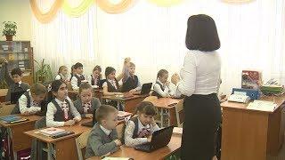 В Волгоградской области стартовала программа «Земский учитель»