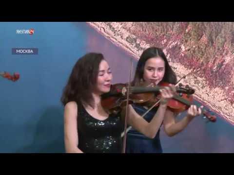 Ансамбль «Виртуозы Якутии» поздравил с весенним праздником москвичей и якутян