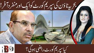 Malik Riaz Case Updates; New Offer By Bahria town   SRN   REDBOX