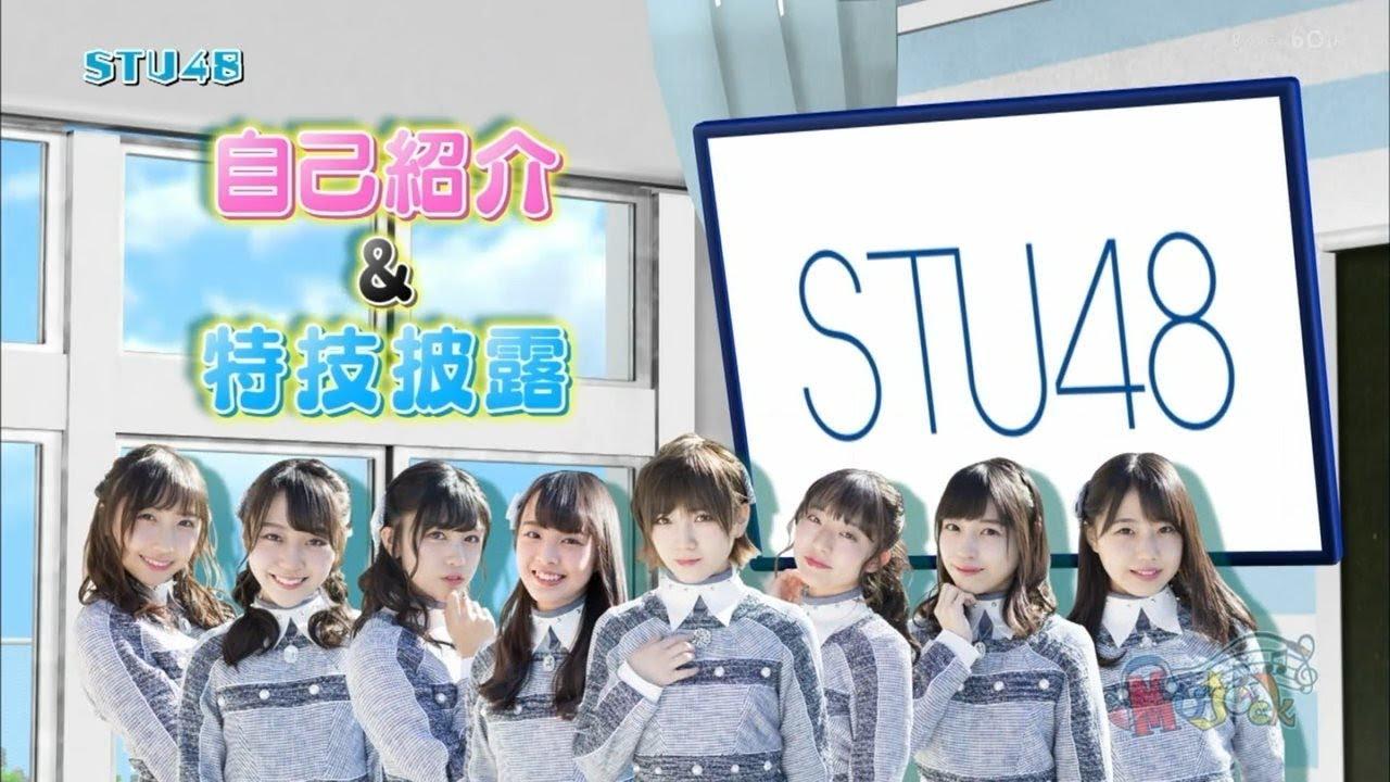 STU48 Imousu TV Season 34 E01 動画 2020年9月6日 200906