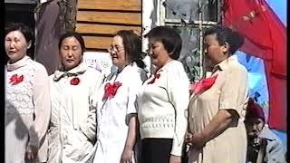Парад Дня Победы, 2005 год. Чыаппара, Чурапчинский улус, Республика Саха (Якутия) 9 часть