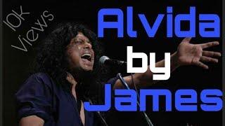 Alvida By James (Lyrics) || Life in a Metro || Pritam || Amitabh Varma