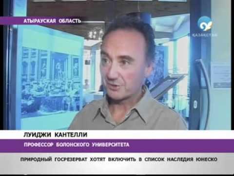 Новый объект юнеско в казахстане
