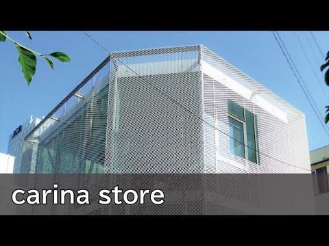 Kazuyo Sejima-carina store
