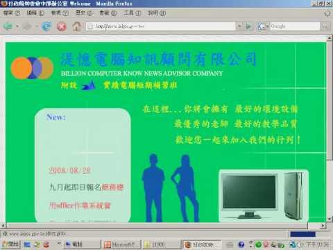 電腦軟體設計丙級技術士&VB程式設計免費課程 - YouTube