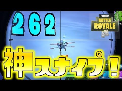 【Fortnite】神スナイプ炸裂!スナイパー霊夢奇跡の一発!ゆっくり達のフォートナイト part32