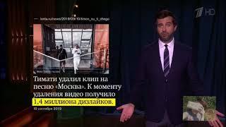 Ургант. Тимати. Лукашенко | RYTP