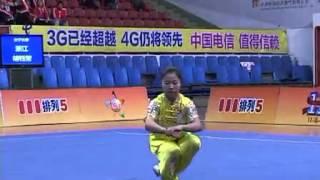 2014 National Wushu Championship 长拳 ChangQuan Hu Yu ying (Zhejiang) seventh