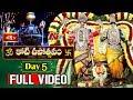 Bhakthi TV #KotiDeepotsavam 2017 || 5th Day Full Video || 25-10-2017 || NTV