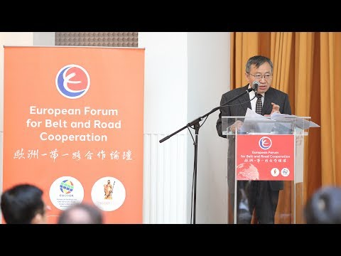 2017 European Forum for Belt and Road Cooperation 2 (Hou Yongzhi, in Chinese)