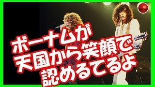 【海外の反応】日本の天才少女に「涙が出てきた!」と世界から感動の声!その驚愕の技とは…