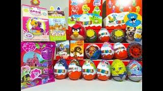 Unboxing Kinder Surprise Киндер Сюрпризы Фиксики,Angry Birds,My Little Pony,Cars,ЛунтикСмешарики