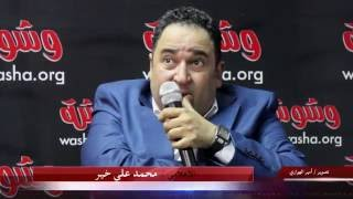بالفيديو.. محمد علي خير: الفضائيات والصحافة في حضن رجال الأعمال