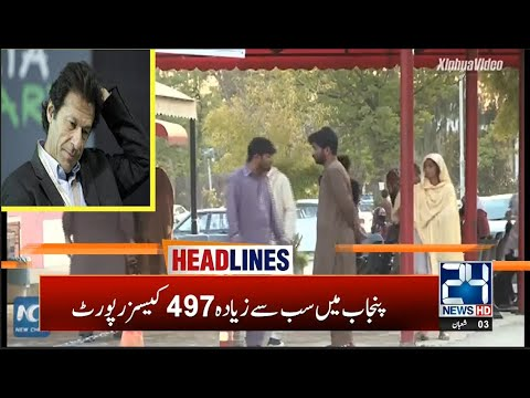 2pm News Headlines | 28 March 2020 | 24 News HD