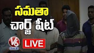 Charge Sheet On Samatha Accused LIVE   Telugu News LIVE
