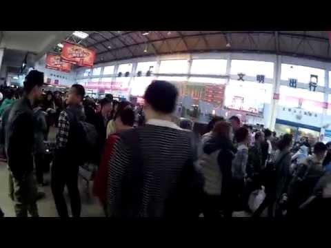 South bus station Changsha, China