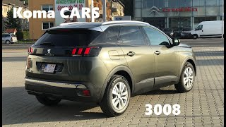 Download lagu Peugeot 3008 SUV 2019 1 2 PureTech M6 WALKAROUND MP3