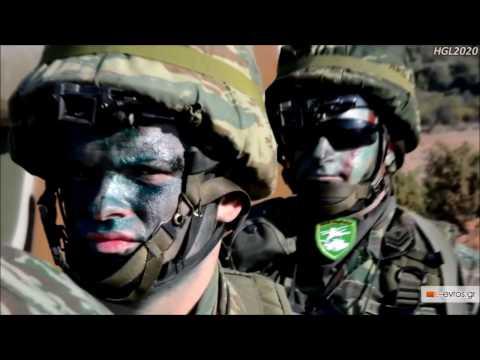 Greek Army And Turkish Army