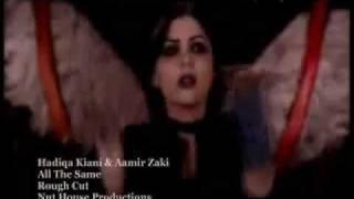 All the Same - Hadiqa Kiani & Amir Zaki - Rough Cut