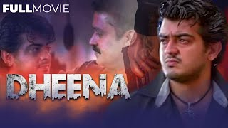 DHEENA | SUPER HIT MOVIE | SURESH GOPI | AJITH KUMAR | LAILA