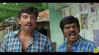 Latest Tamil Full Action Movies 2018 | New Tamil Full Movie | Latest South Indian Movies 2018