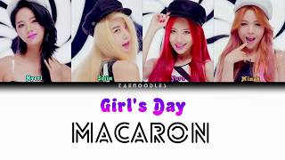 Girl's Day (걸스데이) - Macaron (마카롱) Color Coded Lyrics HAN/ROM…