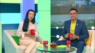 Доброе утро, Казахстан! Выпуск от 10.10.2017