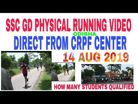 Ssc GD Physical5 k.m  Running video from CRPF GROUND BBSR See the Results 😱