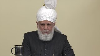Friday Sermon: 11th November 2016 (Urdu)