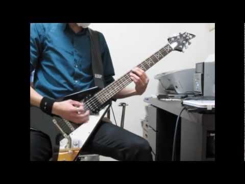 Behemoth - Demigod (Guitar cover)